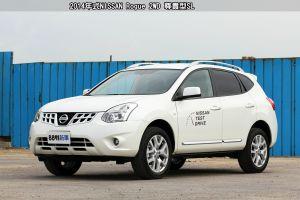 Nissan-Rogue