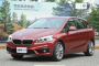 BMW-2-Series Active Tourer