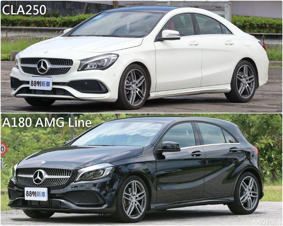 CLA的面容與現行A-Class(下圖)有著頗高的相似度,不過在頭燈組、引擎蓋線條等細節處有所不同。