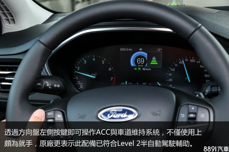 圖 進化超有感 圖解大改款ford Focus 試車文章 8891新車